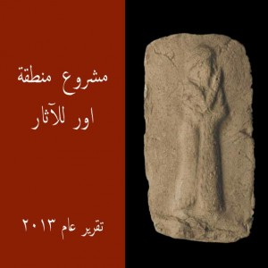 COVER__ARABIC