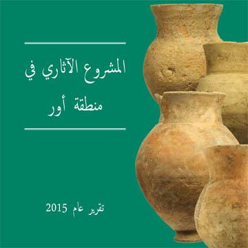 COVER__ARABIC