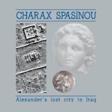 Charax Spasinou
