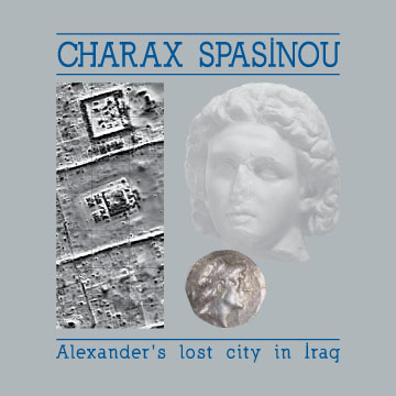 eng_cover_charax